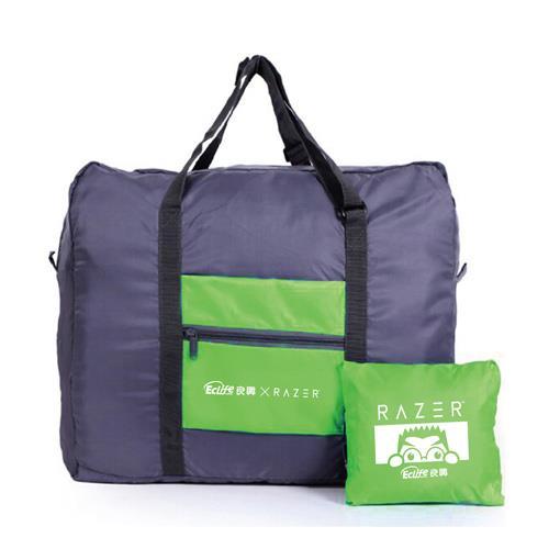 【良興X雷蛇】品牌聯名款大容量旅行摺疊收納袋