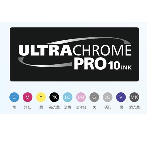 EPSON T46X600 原廠淡靚紅墨水匣(SC-P703 專用)