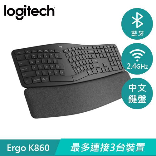 Logitech 羅技 Ergo K860 人體工學鍵盤