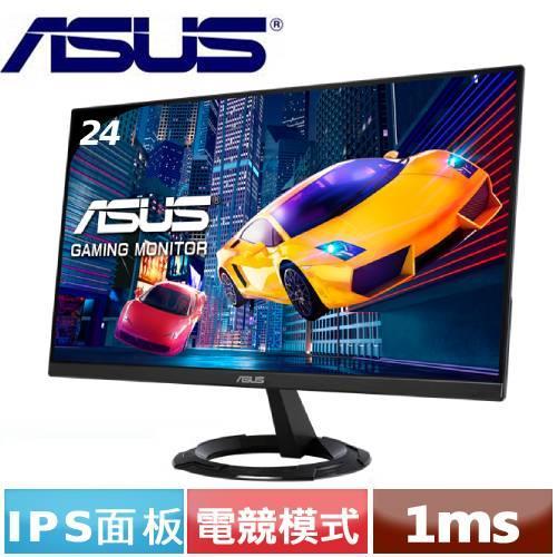 ASUS華碩 24型 VZ249HEG1R 電競螢幕