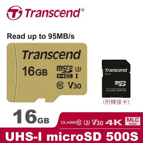 Transcend 創見 microSDHC 500S / 16G 記憶卡 ( U3 / V30 / MLC )