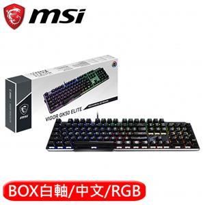 MSI 微星 VIGOR GK50 ELITE BOX WHITE 短軸電競鍵盤