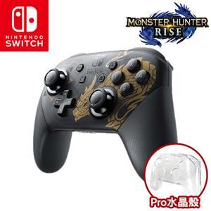 任天堂NS Switch 魔物獵人 崛起 特仕版 Pro無線震動控制器(台灣公司貨)+Pro控制器 晶透保護殼(KJH-SWITCH-014)
