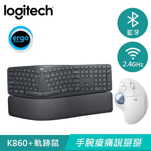 【手腕不酸】羅技 Ergo K860 鍵盤/M575軌跡球白 人體工學鍵鼠組