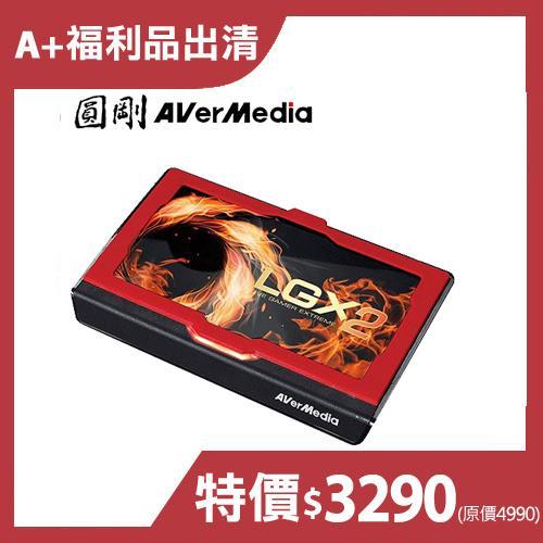 【A+福利品】圓剛LGX2實況擷取盒GC551