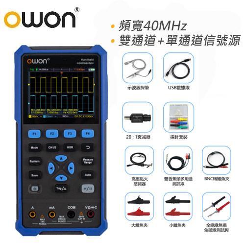 OWON 汽車檢修套組 HDS242S+車用電子配件