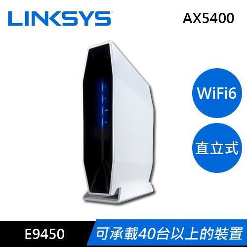 Linksys 雙頻 E9450 WiFi6 路由器(AX5400)