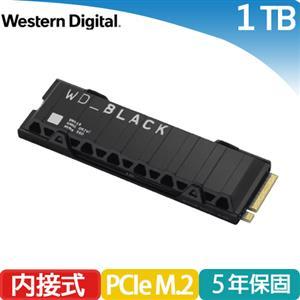 WD 威騰 黑標 SN850 1TB M.2 2280 PCIe SSD固態硬碟 (含散熱片)