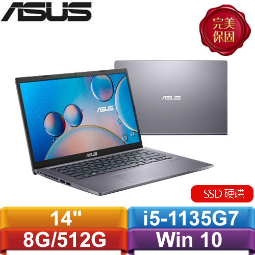 ASUS華碩 Laptop X415EA-0071G1135G7 14吋窄邊筆電 星空灰