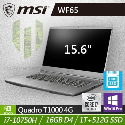 MSI WF75 10TI-068TW 17.3吋行動工作站繪圖機 T1000