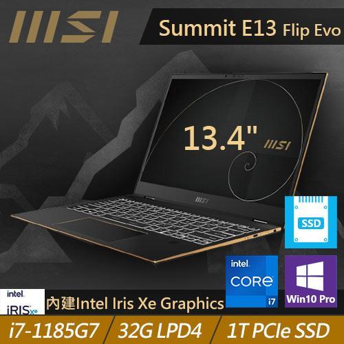 MSI Modern 14 B11M-033TW 14吋窄邊框商務筆電