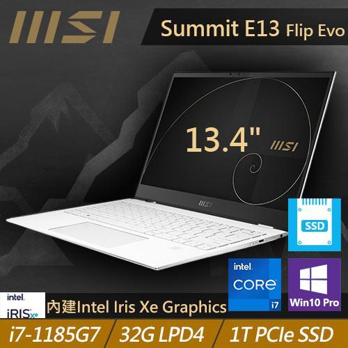MSI Summit E13 Flip Evo A11MT-033TW 13.4吋商務筆電