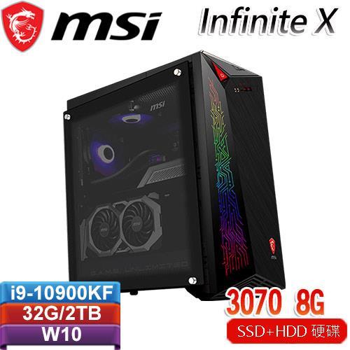 MSI微星 MEG Infinite X 10TD-874TW 電競桌機 RTX3070