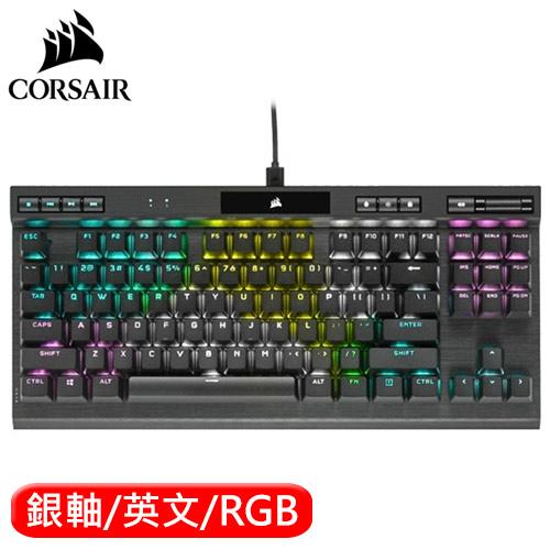 CORSAIR 海盜船 K70 RGB TKL 80% 機械電競鍵盤 銀軸 英文