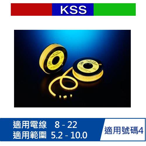 KSS凱士士 EC型配線標誌 ECA-3-4 三角切【4號】 (250入)