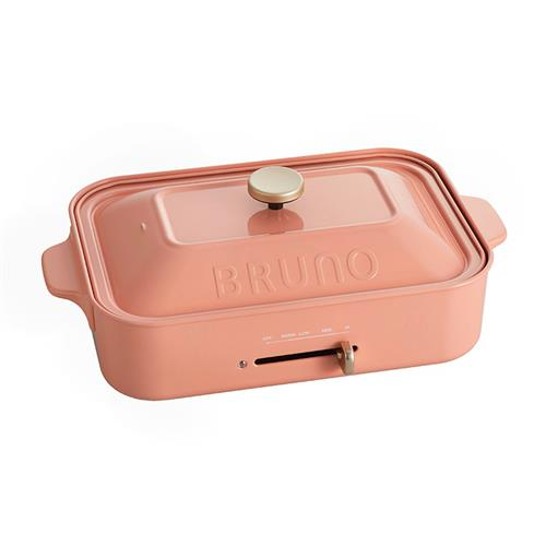BRUNO BOE021 多功能電烤盤 珊瑚紅