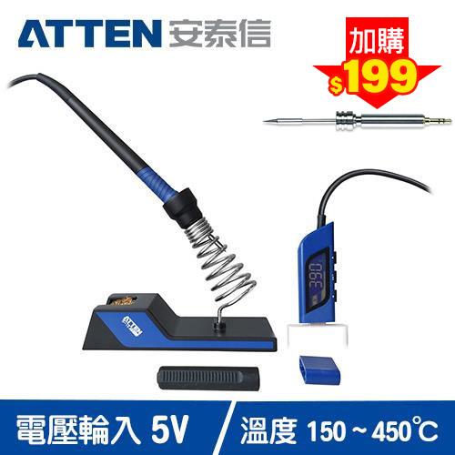 【加199送烙鐵頭】ATTEN安泰信 USB數位溫控電烙鐵 GT-2010