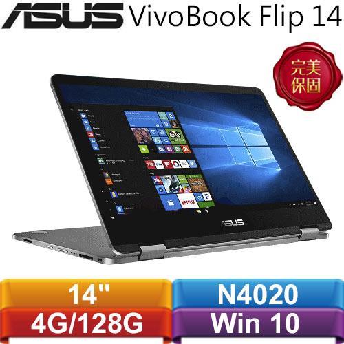 ASUS華碩 VivoBook Flip 14 TP401MA-0261AN4020 14吋翻轉觸控筆電 星空灰