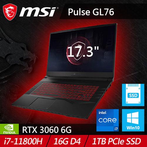 MSI微星 Pulse GL76 11UEK-010TW 17.3吋電競筆電 (RTX 30 系列)