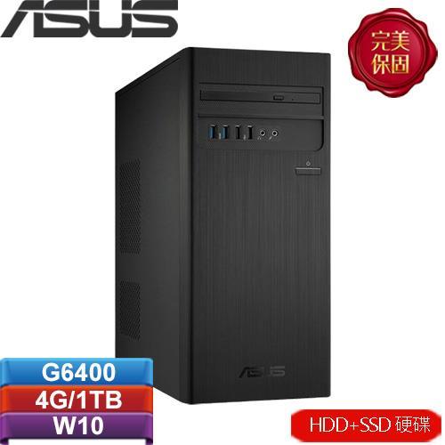 ASUS華碩 H-S300TA-0G6400021T 桌上型電腦