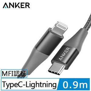 【福利品】ANKER USB-C to Lightning編織充電線0.9M(灰 A8652H91