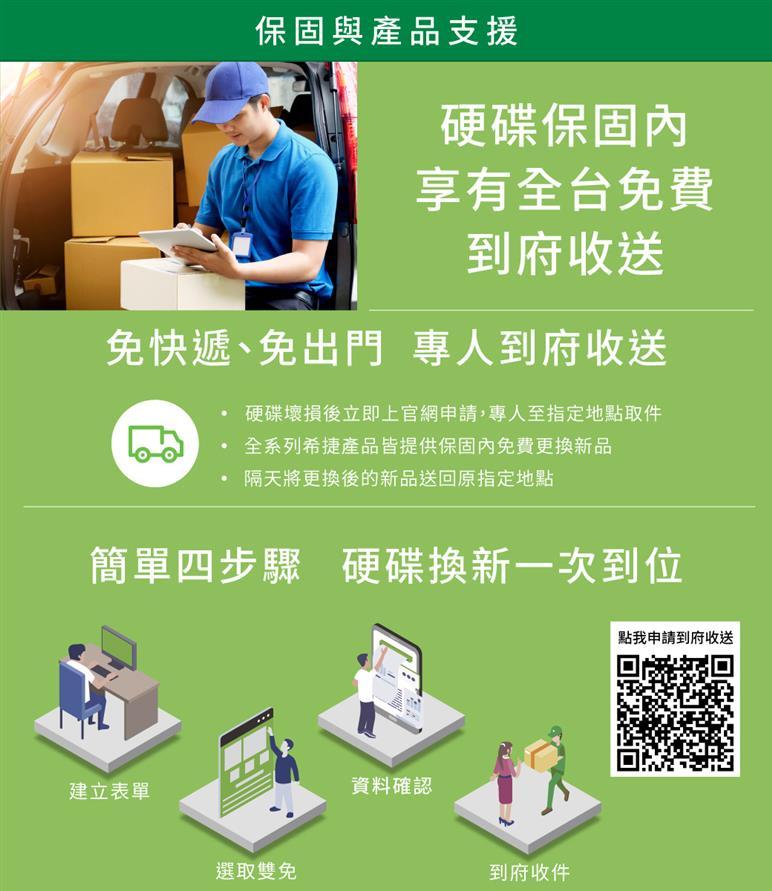 Seagate希捷 One Touch SSD 2TB 冰川藍 (STKG2000402)