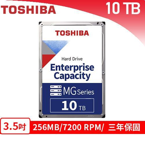 TOSHIBA【企業碟】10TB 3.5吋 硬碟(MG06ACA10TE)