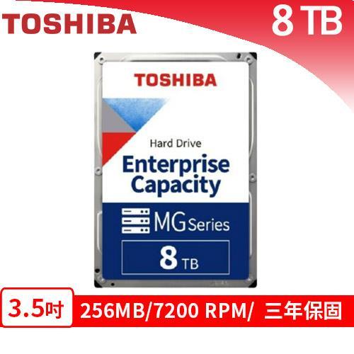 TOSHIBA【企業碟】8TB 3.5吋 硬碟(MG06ACA800E)