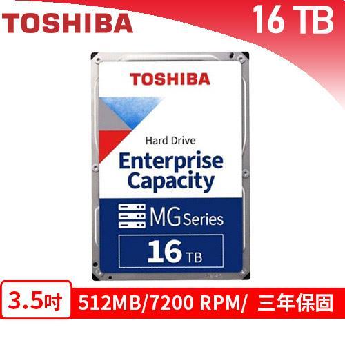 TOSHIBA【企業碟】16TB 3.5吋 硬碟(MG08ACA16TE)