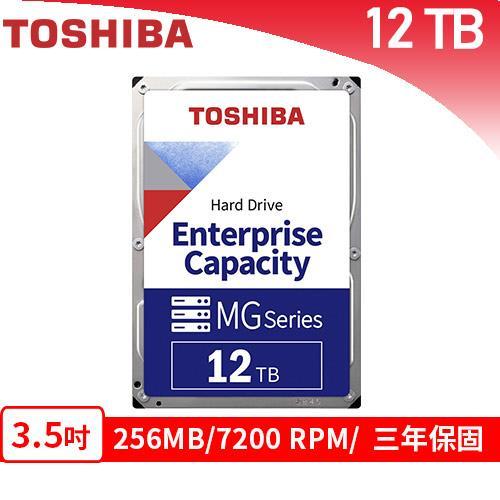 TOSHIBA【企業碟】12TB 3.5吋 硬碟(MG07ACA12TE)