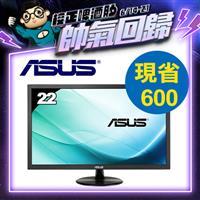 【618-限量9台】ASUS華碩 VP229DA 22型 廣視角液晶螢幕