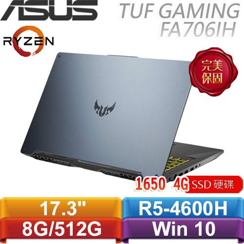 ASUS華碩 TUF Gaming A17 FA706IH-0141A4600H (幻影灰) 17.3吋電競筆電