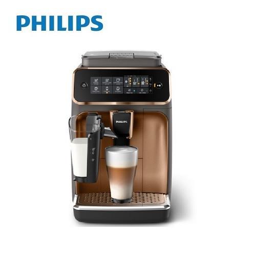 飛利浦LatteGo全自動義式咖啡機 EP3246