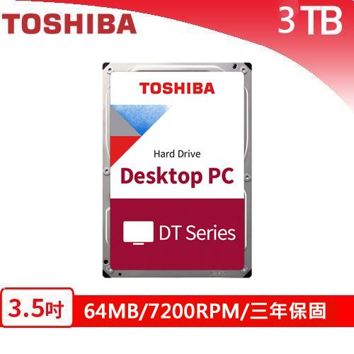 Toshiba【桌上型】3TB 3.5吋硬碟(DT01ACA300)