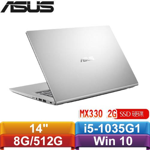ASUS華碩 Laptop 14 X415JP-0111S1035G1 14吋窄邊筆電 冰柱銀