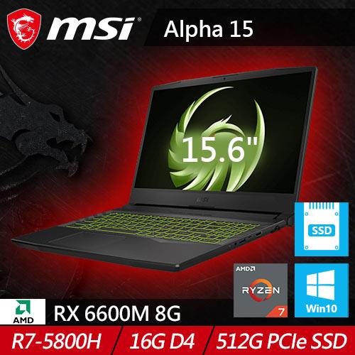 MSI Alpha 15 B5EEK-023TW 15.6吋電競筆電