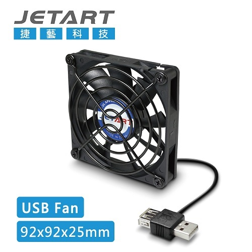 JETART 9CM USB 雙向接頭靜音風扇 DF9225UB