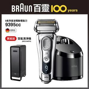 BRAUN9系列諧震音波電鬍刀 BRAUN-9395CC