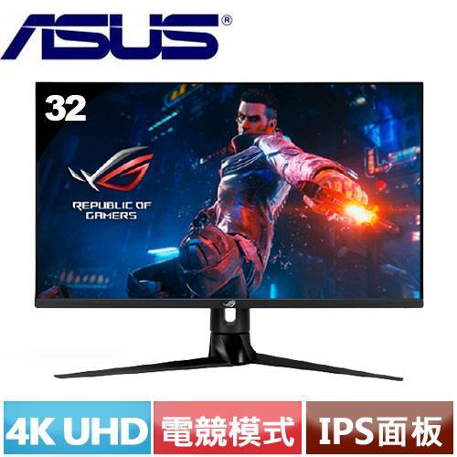 ASUS華碩 32型 PG32UQ ROG Swift 4K 電競螢幕