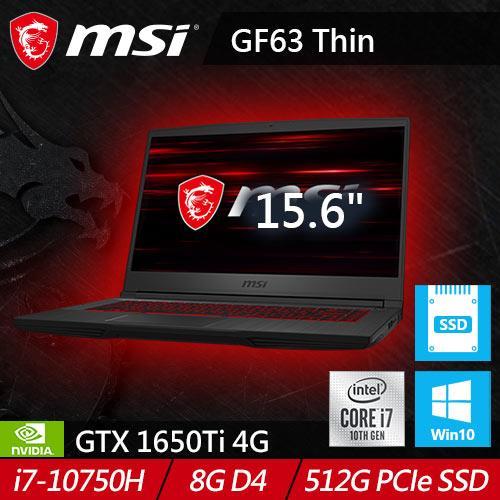 MSI GF63 Thin 10SCSR-1644TW 15.6吋窄邊框戰鬥電競筆電