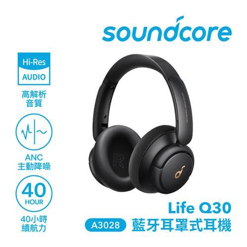 Anker Soundcore Life Q30 真無線藍芽耳機 A3028-星空黑