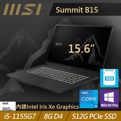 MSI Summit B15 A11MT-693TW 15.6吋觸控螢幕商務筆電