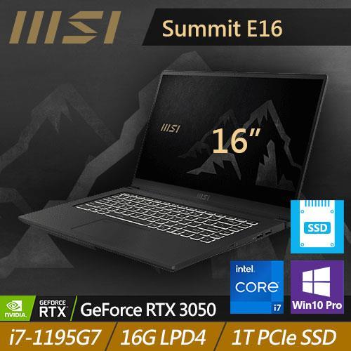MSI Summit E16 Flip A11UCT-051TW 16吋觸控商務筆電