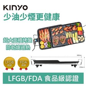 【熱銷預購】KINYO BP-30 多功能電烤盤