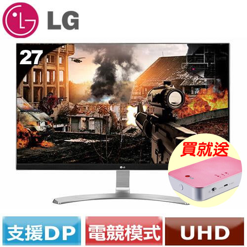 LG 27型電競4K高畫質專業液晶螢幕 27UD68-W