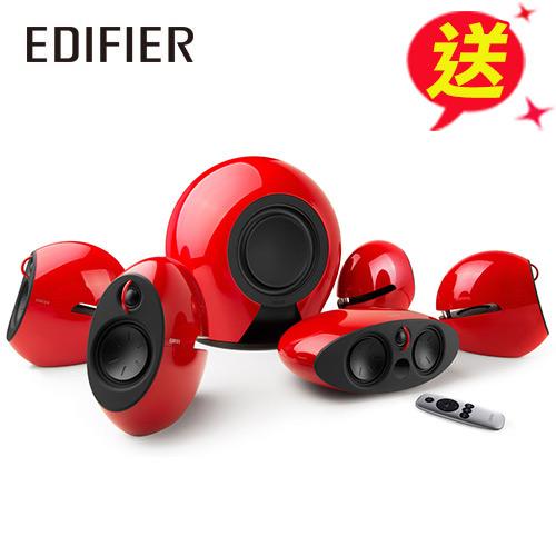 Edifier e255 漫步者 5.1聲道無線喇叭 烈焰紅(光纖x3組輸入)