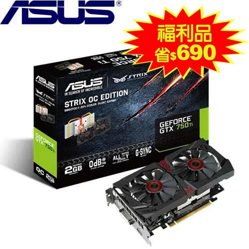 ASUS華碩 GeForce® STRIX-GTX750TI-OC-2GD5 顯示卡