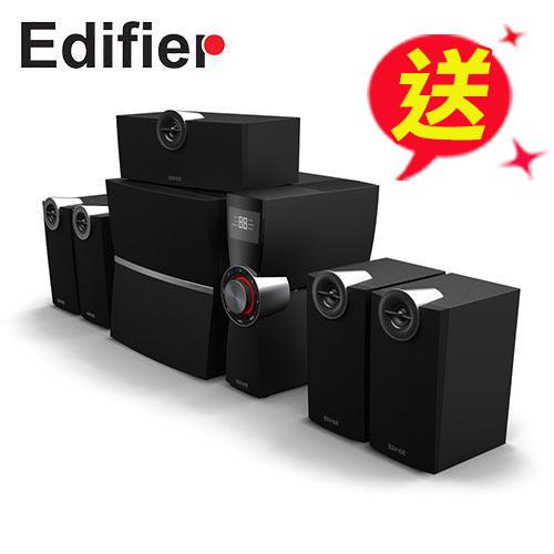 Edifier C6XD 漫步者 家庭劇院 5.1聲道喇叭