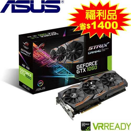ASUS華碩 GeForce® STRIX-GTX1060-O6G-GAMING 顯示卡