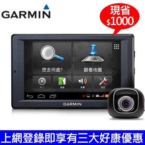 GARMIN nuvi 4592R PLUS WiFi衛星導航機含行車記錄器